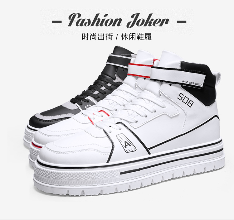 Wholesale Ankle Shoes Sport Sneakers For Men Top Brands