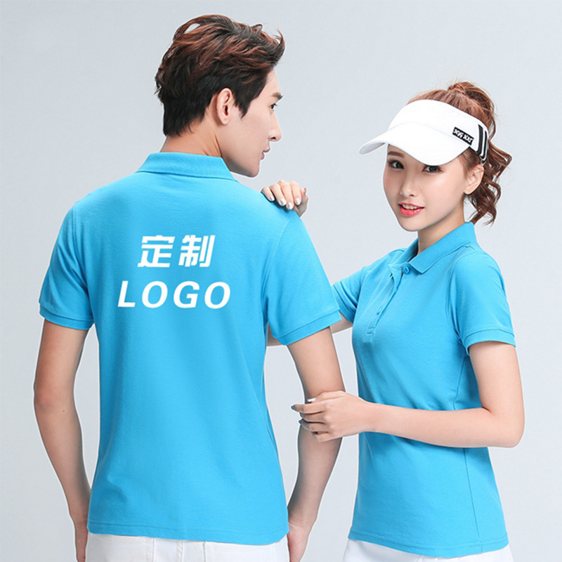 Fashion plain color custom design uniform collar men's polo shirts with embroidery