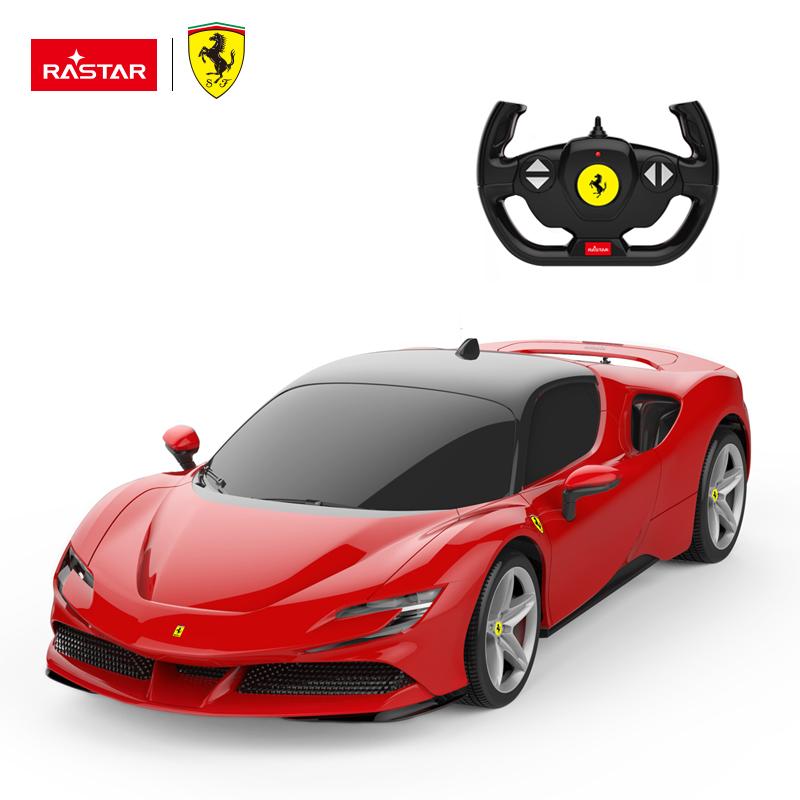 Ferrari Sf90 Stradale Lizenzierte Super Spielzeug Modell 14 Rastar Stradale Welt Verkaufen Racing Rc Auto Buy Spielzeug Rc Auto Lizenzierte Spielzeug Welt Rc Auto Spielzeug Auto Spielzeug Modell Rc Auto Product On Alibaba Com