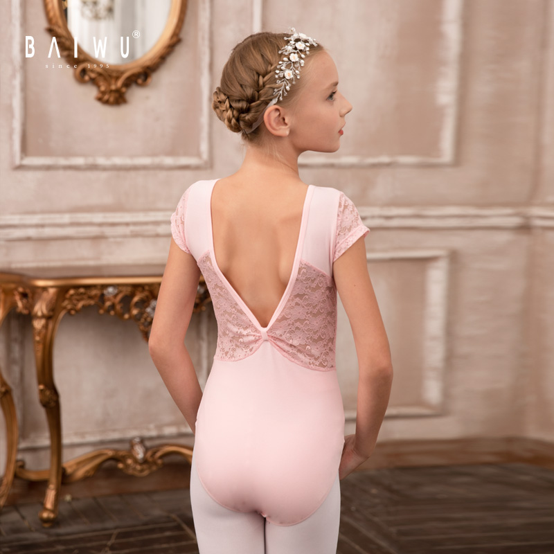 119241032       2020 New arrival Training Dance wear  lace leotards girl