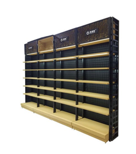 Good price supermarket shelve equipment display rack for india retail stores