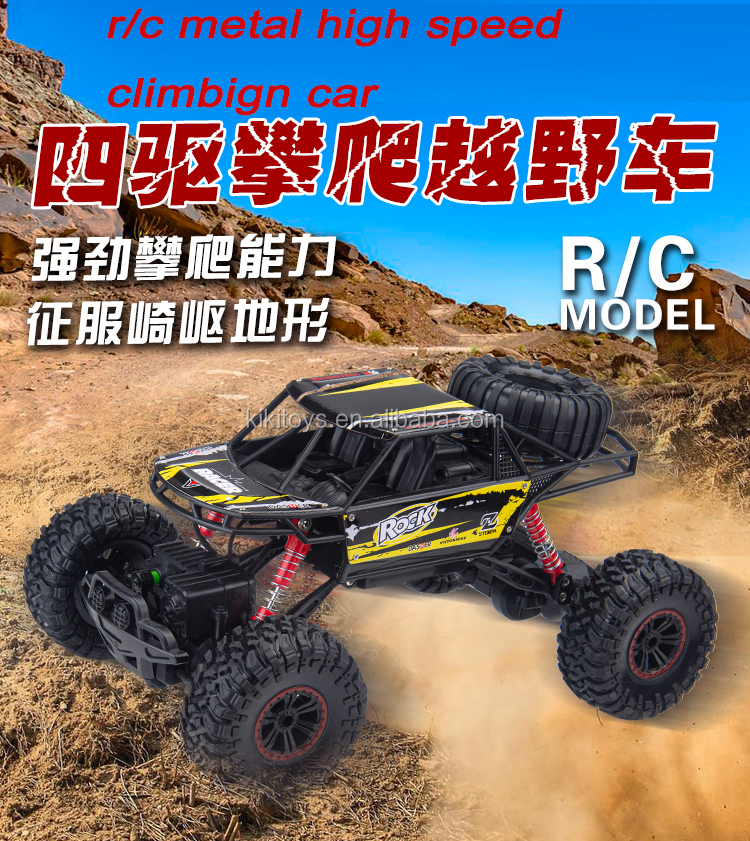 2020 Amazon hot selling 2.4G RC Metal road climbing car; best selling rock remote control metal high speed car with battery