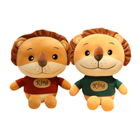 hot sale lion king toys little lion plush toy plush soft toys lion