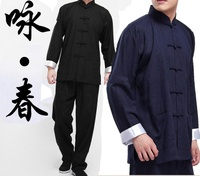 Free Shipping Wing Chun Uniform Bruce Lee Kung Fu Uniform Wushu Clothing Tai Chi Martial Arts Suits