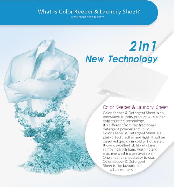 2019 Baru Teknologi Dye Grabber Kain Warna Catcher Lembaran Kertas