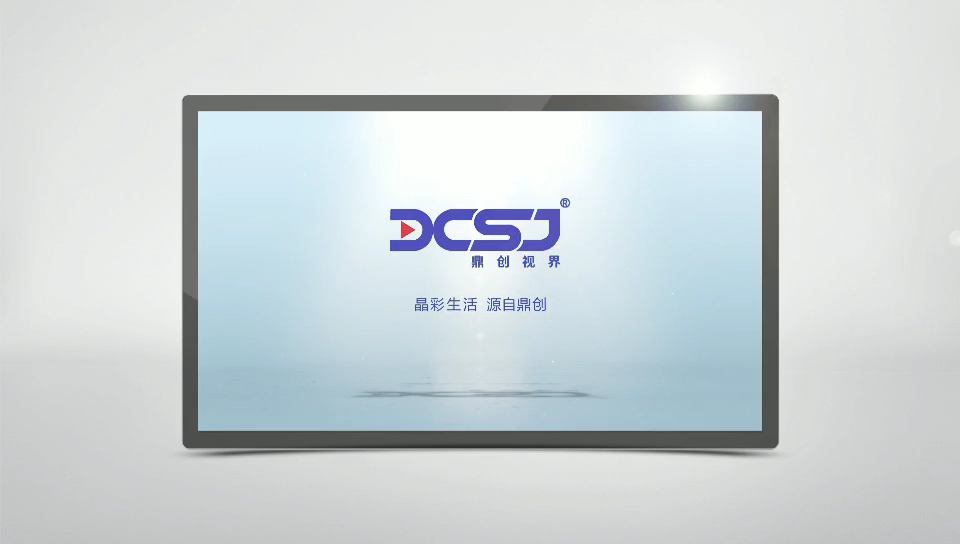 Lcd Digital Displays Screens Advertising Player  Digital  Signage Screen  Display For Advertisement
