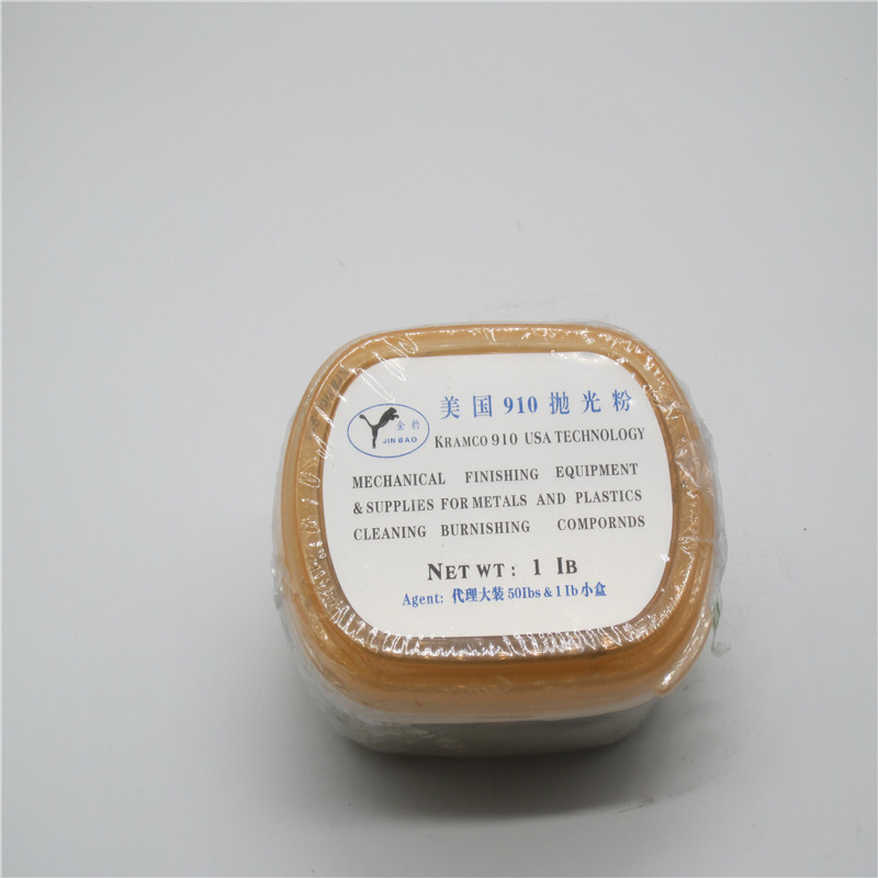 gold polishing powder jewelry polishing powder Watch polishing powder