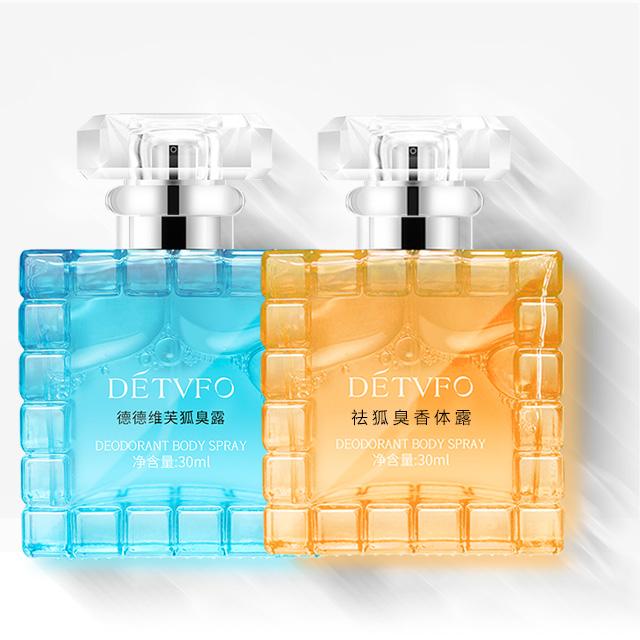 Quick and Clean Taste Continuous Effective Mild and Non Irritating Anti Perspirant Deodorant Spray