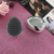 Lovely Mini Egg Shape Portable Detangling Hair Brush