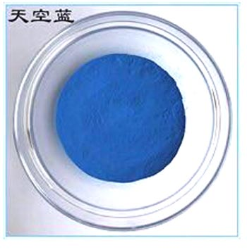photosensitive powder Sun Activated Colour Changing Powder