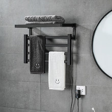 Банное полотенце с подогревом полка цифровая термостатическая Полка для полотенец электронное теплое полотенце с подогревом полка для ван...(Китай)