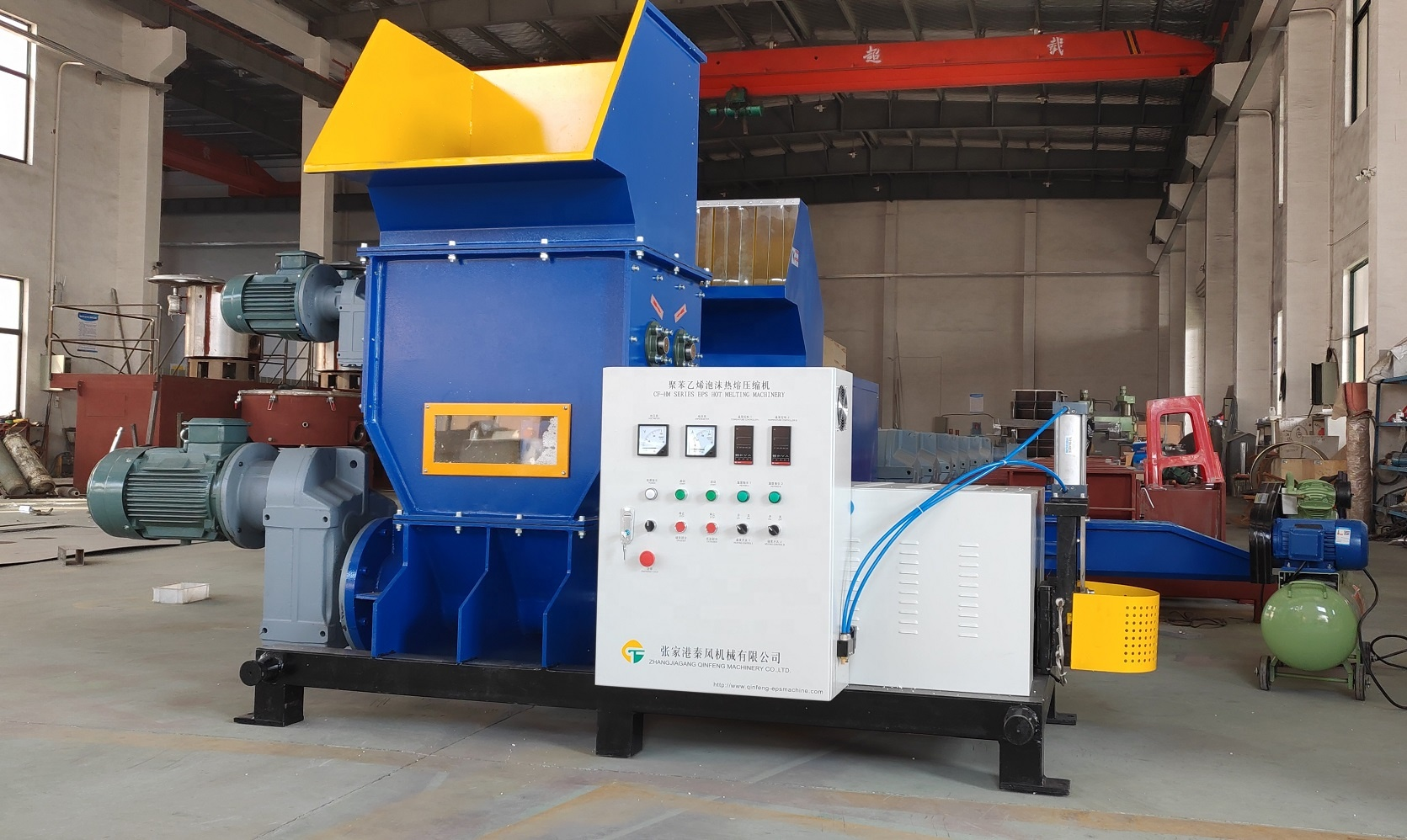 EPS hot melter Machine to recycle waste Styrofoam  EPS plastic compactor