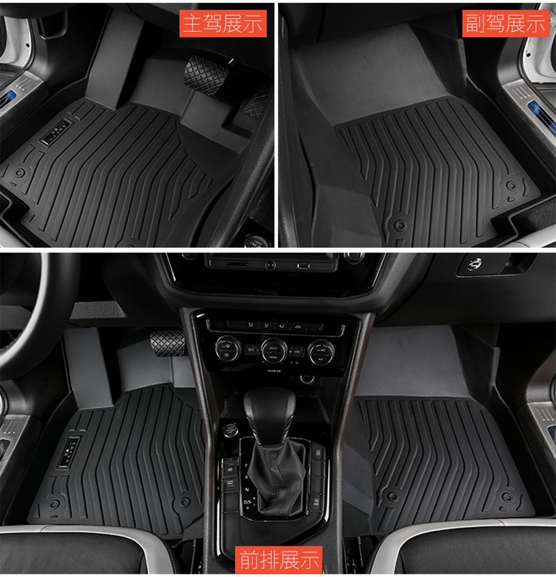 2020 eco friendly anti-slip plastic 5d tpe rubber luxury  floor car mats