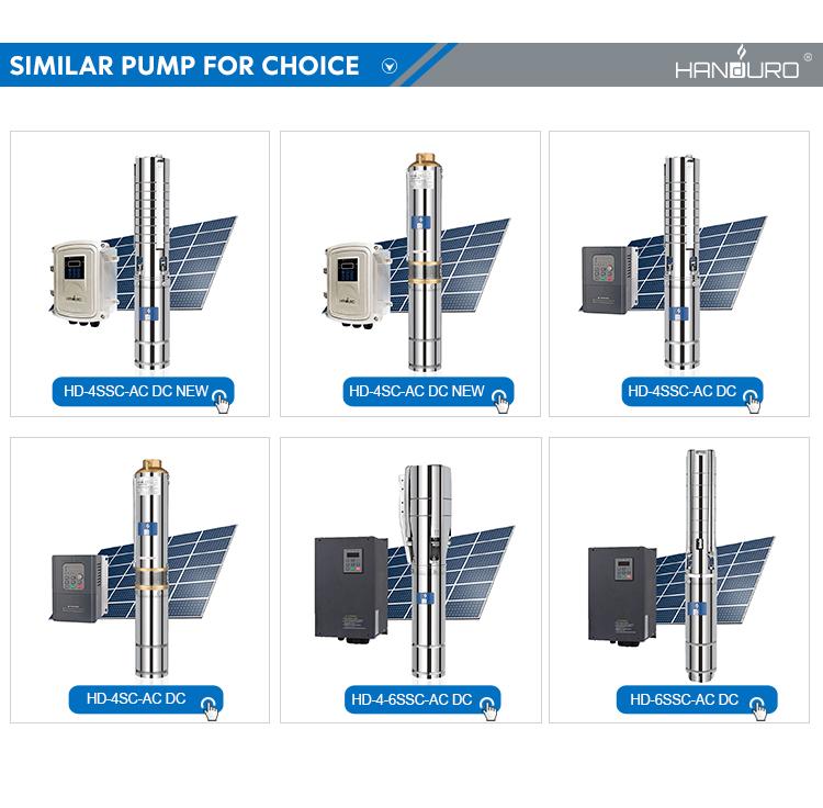 Dc 400w stern flow solar pumpe inrigation jc jcs/solar powered pumpe für aquakultur fischzucht