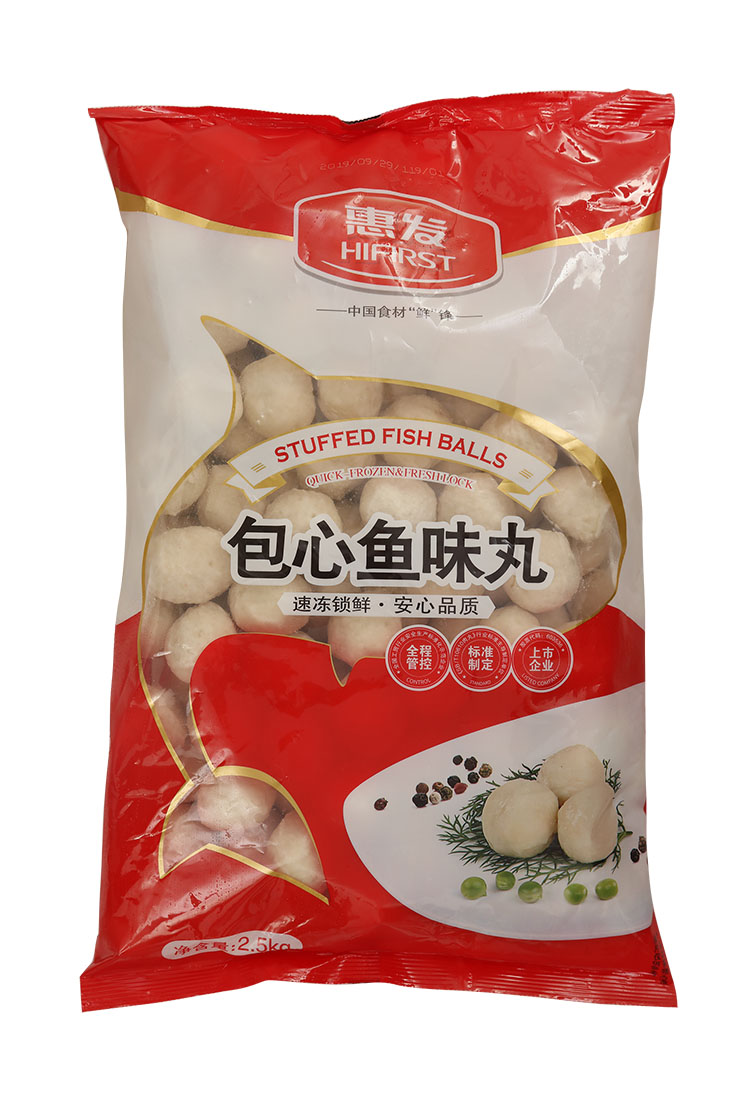 2020 Frozen Fish Ball with filling