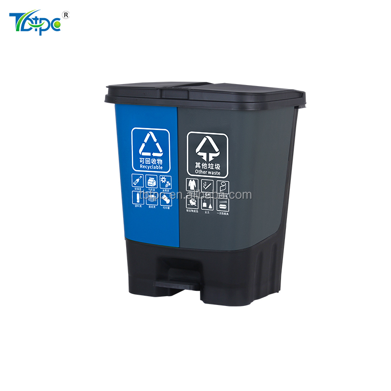 double trash bin 13 gallon / 50l double can