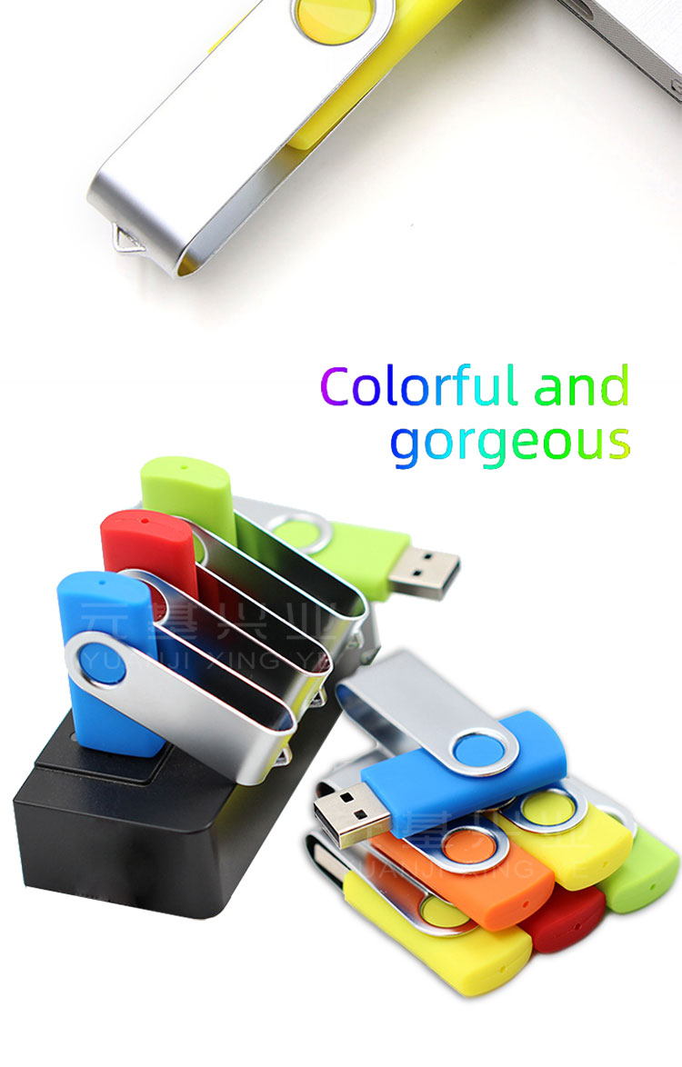 Classic Slim Swivel USB Memory Flash Drive