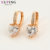 93825 Xuping Jewelry Fashion Hot Style18K Gold Plated Huggies 	gold jewelry Earring