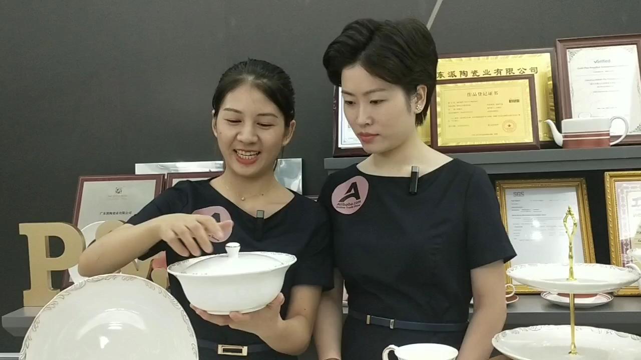 wholesale porzellan geschirr vajilla blanca besteck set porcelain soup pot bowl with lid