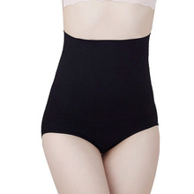 Naadloze Butt Lifter buik hoge taille body shaping tummy Controle Naadloze <span class=keywords><strong>Afslanken</strong></span> broek