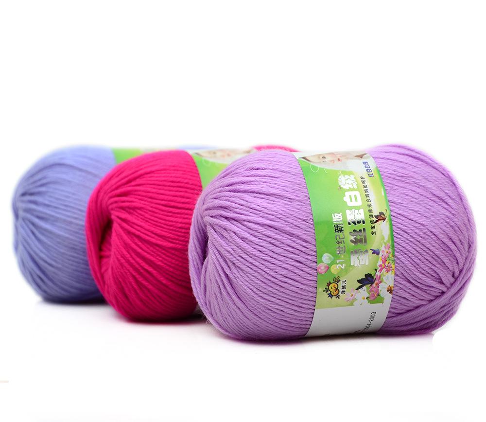 First class quality 50g Baby yarn silk protein milk cotton hand knitting baby wool yarn