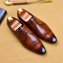 Мужская повседневная обувь из натуральной кожи; Деловые модельные туфли для торжеств; Мужские брендовые свадебные туфли оксфорды с перфора...(Китай)
