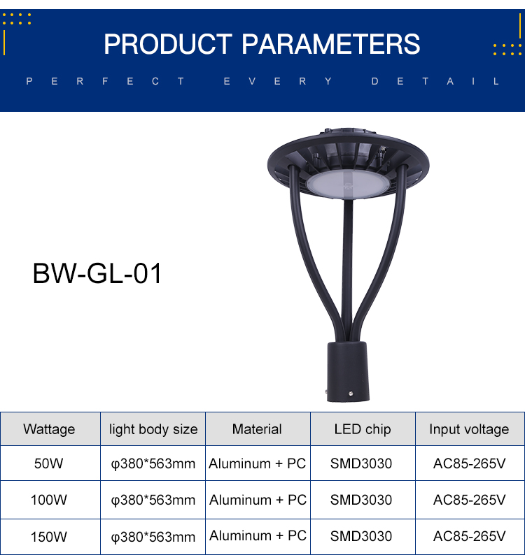 High power outdoor landscape park waterproof IP65 50w 100w 150w led garden light