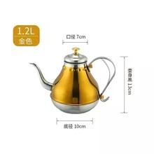 Чайник из нержавеющей стали, чайник, ресторанный гостиничный чайник, Корт, горшок, переносная посуда для индукционной плиты, чайник, Кофевар...(Китай)