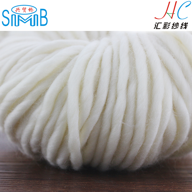 23 Micron Merino Wool Top Sage