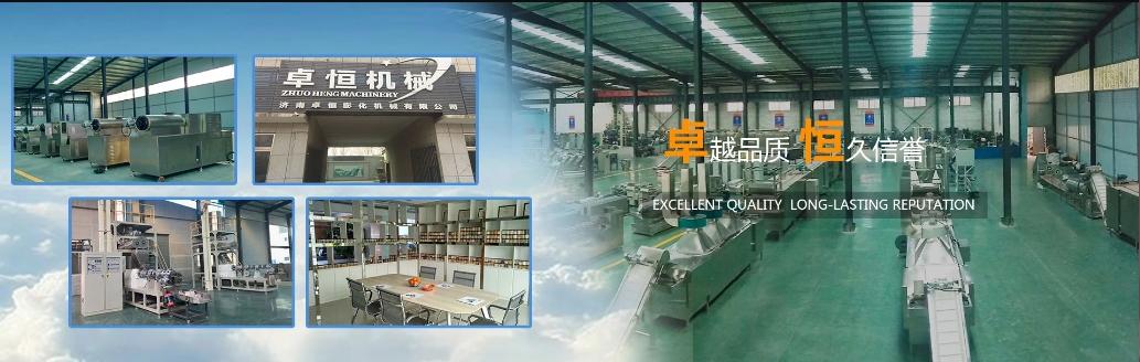 core-filling food processing machine machine