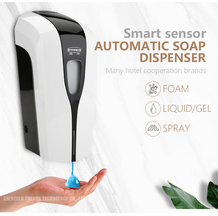 YK1208 wall hanging electric automatic foam dispenser ABS plastic 1000ml toilet hotel refillable soap dispenser with AC adpter