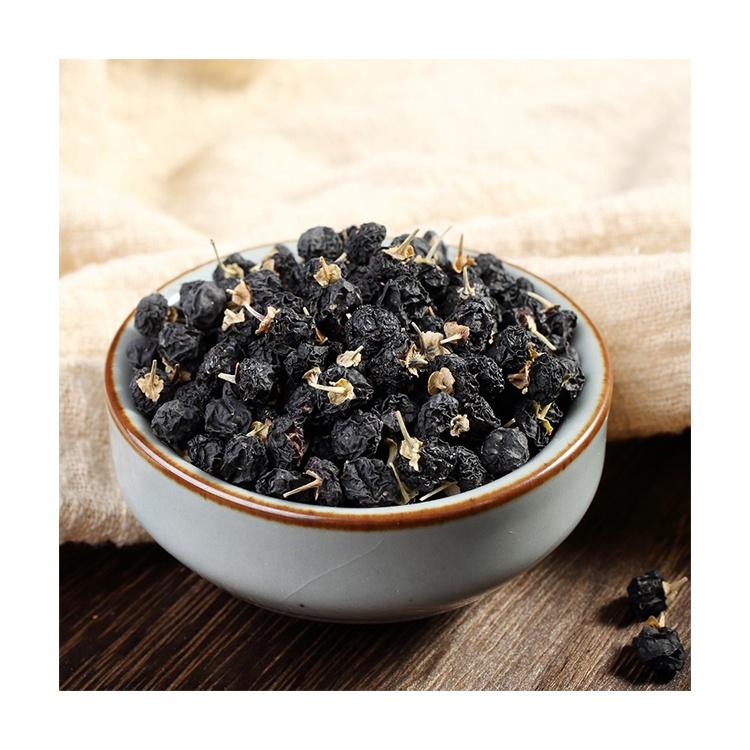 Chinese Natural Herb Black Goji Berry Black Wolfberry - 4uTea | 4uTea.com