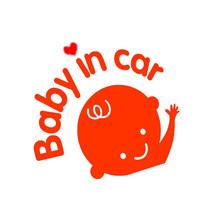 Автомобильные наклейки Детские в автомобиле Светоотражающие предупреждающие стикеры 3D Мультяшные Авто украшения окна автомобиля наклейк...(Китай)