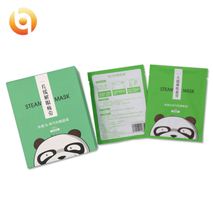 Disposable anti-fatigue warm steam waterproof travel eye mask eye patch