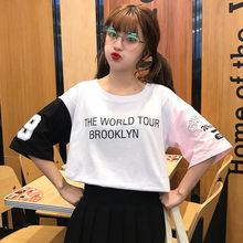 Футболка Харадзюку, топы, футболка с рисунком, женская футболка с коротким рукавом, Blusas Mujer De Moda, подарок бойфренду L0395(Китай)