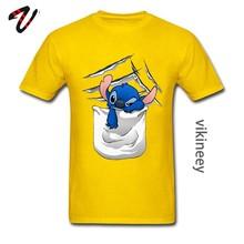 Cute Pocket Stitch футболка с беззубый графикой Как приручить дракона забавная футболка с мультяшным принтом Новая футболка мальчик аниме Kawaii Tees Men(Китай)