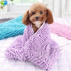 Dog Towel - Microfiber Chenille, Ultra Absorbent Quick Dry Pet Bath Towels for Small, Medium, Large Dogs and Cats