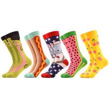 SANZETTI 5 пар/партия, повседневные мужские носки, яркие разноцветные носки с птицами, новинка 2020(China)