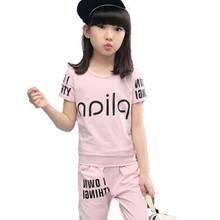 Комплект летней одежды для девочек, футболка с коротким рукавом + штаны, костюм для девочек, верхняя одежда для детей 5, 7, 8, 9, 10, 12 лет, 2020(Китай)