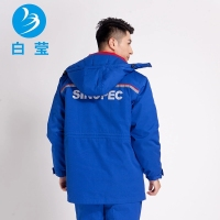 Clothing Uniform Worker-Wear Protective-Overalls Working Winter gas clothes dryer