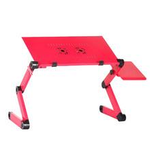 Два вентилятора столы для ноутбуков портативный ноутбук Lap PC складной стол подставка кровать лоток Регулируемый складной стол(Китай)