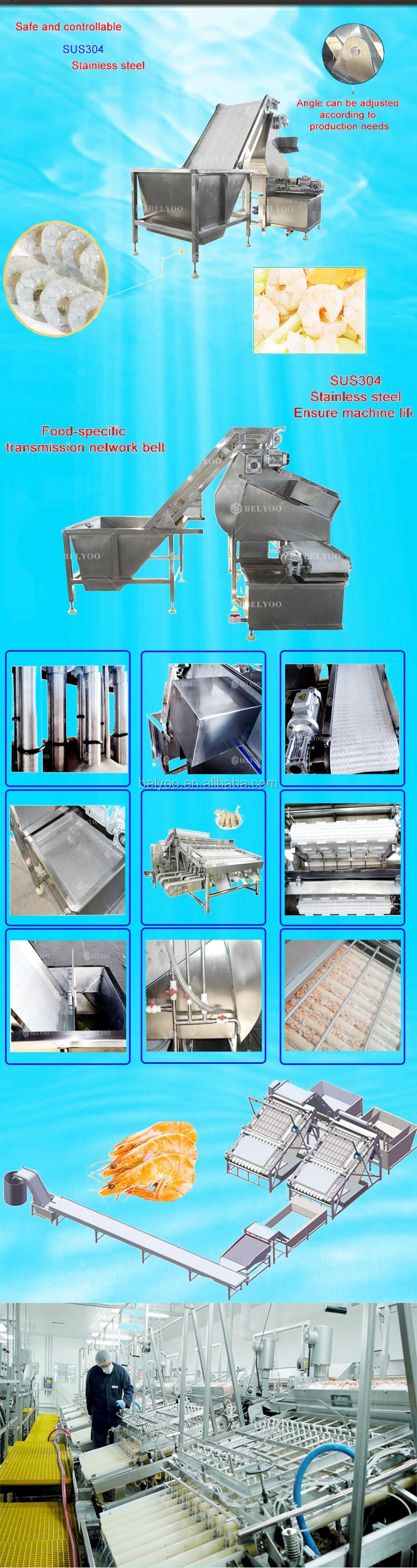 Factory Price Shrimp Peeling Machine Commercial Use