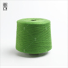 Hot sales 15% wool + 30% nylon Cashmere wool blended yarn for knitting sweater