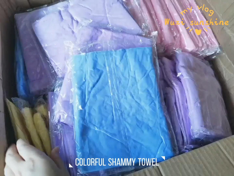 ล้างรถหนังธรรมชาติ Chamois Shammy ทำความสะอาดอัตโนมัติ Super ดูดซับผ้าสังเคราะห์สำหรับแห้งรถยนต์