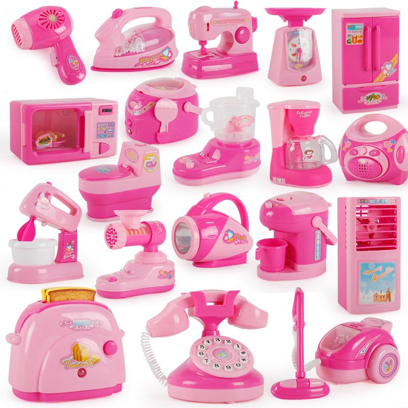 Home Appliances Play House Educational Pretend Kitchen Kid Toys