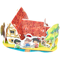 wholesale 3d puzzle diy paper toy Paper Craft DIY 3D Puzzle