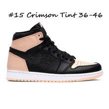 Оригинальные 1 высокие OG Bred Toe Chicago запрещенные бесстрашные королевские баскетбольные кроссовки для мужчин 1s раздробленные кроссовки Obsidian(Китай)