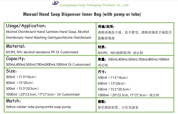 Hotel shampoo 1L plastic soap inner bag with pump for foam liquid hand sanitizer disposable hand soap packaging bag