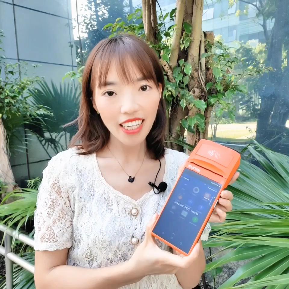SUNMI V1S handheld punkt von verkauf android POS Systeme software kassen maschine terminal pos terminal restaurant