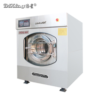2020 Commercial Laundry professional cleaning equipment garments